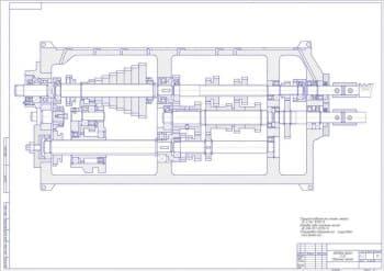 Сборочный чертеж коробки подач токарного станка
