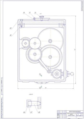 Сборочный чертеж коробки скоростей токарного станка z=18