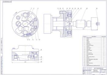 Сборочный чертеж поводкового патрона с автоматическим раскрытием кулачков для токарного станка модели 16К20ФЗ