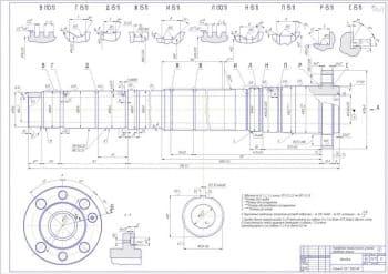 Рабочий чертеж шпинделя токарно-винторезного станка модели 16К20