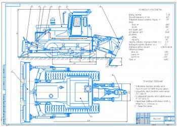 Конструкция бульдозера-рыхлителя на базе трактора Т-130