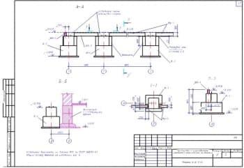 20.Чертеж разрезов А-А и Б-Б пристройки к существующим ремонтно-механическим мастерским с техническими требованиями