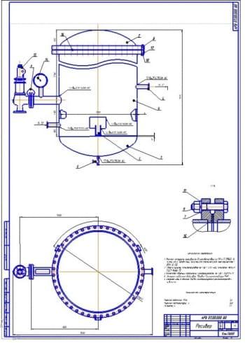 2.Сборочный чертеж ресивера (формат А1)