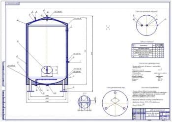 Резервуар В2-ОМВ-2,5 для приема и хранения молока и насоса В3-ОРА-2А для производства мороженого