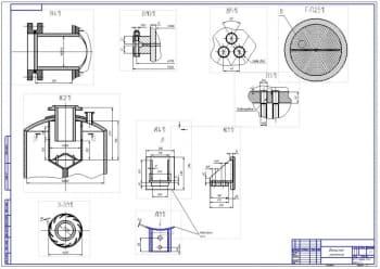 2.Сборочные чертежи выносных элементов конструкции (формат А1)