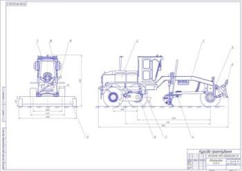 Общий вид автогрейдера с колесной формулой 1х3х3, переднего моста и рабочими чертежами деталей