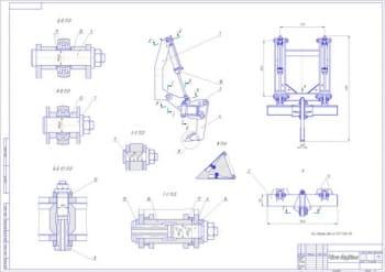 2.Сборочный чертеж рабочего оборудования рыхлителя  в двух проекциях и с выносными узлами А1