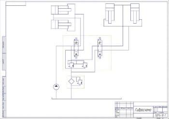 2.Гидравлическая схема бульдозера А1