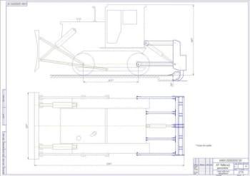 2.Чертеж схемы навесного оборудования А1