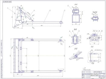 2.Рабочее оборудование  в сборе н абазе трактора Т-4А  А1