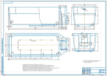 2.Сборочный чертеж мульды крана А1