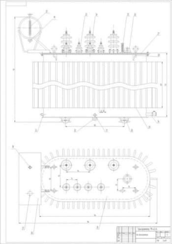 2.Чертеж бака трансформатора (формат А1)