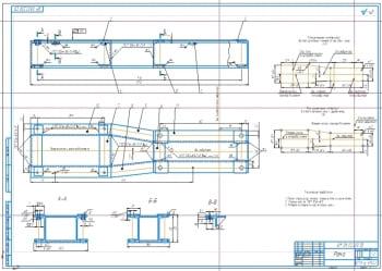 2.Сборочный чертеж рамы привода транспортера А1