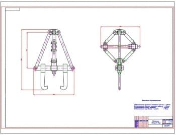 2.Сборочный чертеж съемника в двух проекциях А1