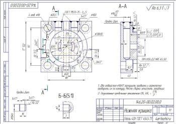 Детальный чертеж крышки патрубка