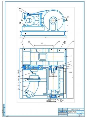 2.Сборочный чертеж грузоподъемной лебедки в двух проекциях на А1