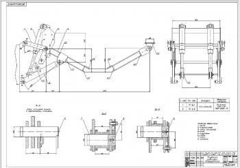 2.Подвеска рабочего оборудования на формате А1