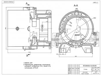 2.Сборочный чертеж статора с указанием материалов для изготовления условиями