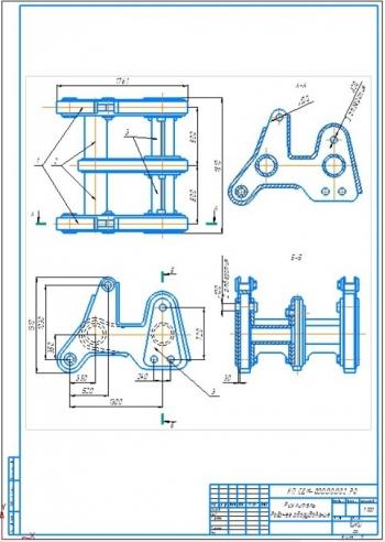 2.Сборочный чертеж рабочего оборудования бульдозера на базе трактора Т-330 - рыхлителя (А2)