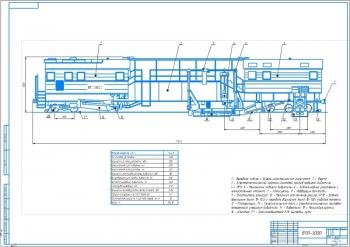2.Сборочный чертеж путевой машины ВПО-3000 А1