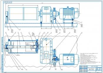 Разработка конструкции двухконсольного козлового крана грузоподъемностью 10 т