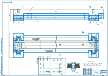 2.Сборочный чертеж главной балки крана (А1)