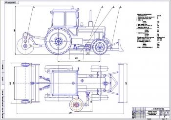 Проект конструкции  щеточного оборудования на базе трактора МТЗ-80