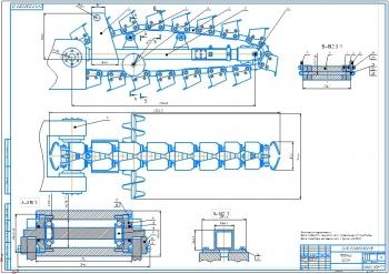 2.Сборочный чертеж рабочего органа цепного многоковшового траншейного экскаватора ЭТЦ-160 – цепного транспортера (А1)