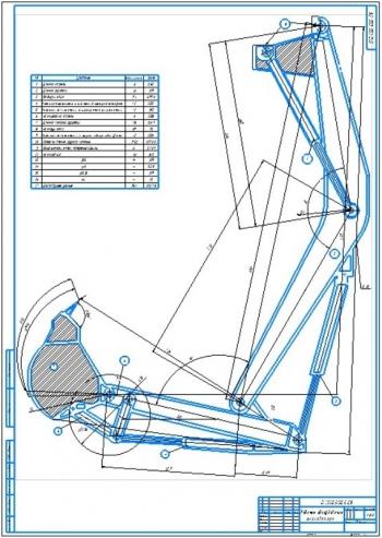 2.Сборочный чертеж рабочего оборудования экскаватора – обратной лопаты (А1)