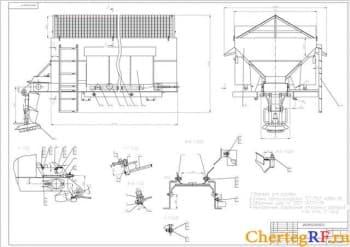 Сборочный чертеж бункера (формат А1)