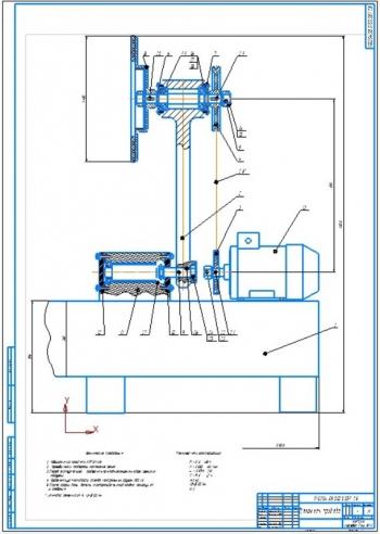 2.Сборочный чертеж механизма привода (А1)