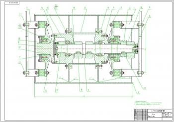 2.Сборочный чертеж рабочего органа катка - вальца (А1)