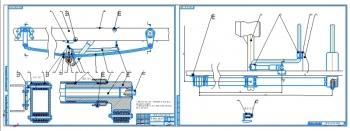 2.Сборочные чертежи задней подвески ГАЗ-322132 2хА1