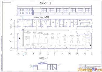 Чертеж плана мастерской на отм.0.000 в масштабе 1:100 содержит чертежи фасада 1-11