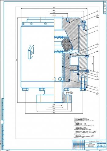 Конструкция универсального превентора ПУГ 230х350