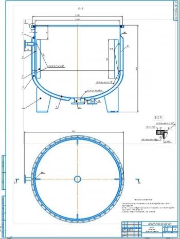 2.Корпус  аппарата, сборочный чертеж А1