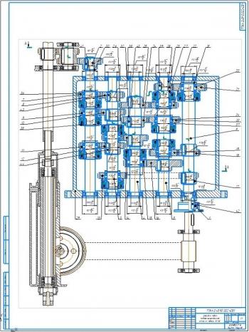 Модернизация привода главного движения подач вертикально-сверлильного станка модели 2С132