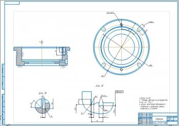 2.Стакан А1 с техническими требованиями: Фаски 1.6х45°