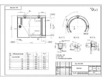 Чертеж домкрата грузового с полным набором чертежей деталей и спецификацией