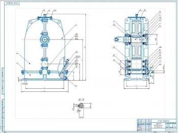 2.Редуктор двухступенчатый цилиндрический в сборе А1