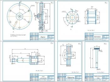2.Рабочие чертежи деталей: втулка, подставка, шток гидропривода, поршень, соединительный палец с указанием материалов для изготовления и предельных отклонений размеров, также указаны допуски, посадки и шероховатости