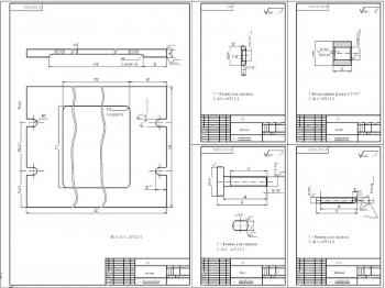 2.Деталировочный чертеж