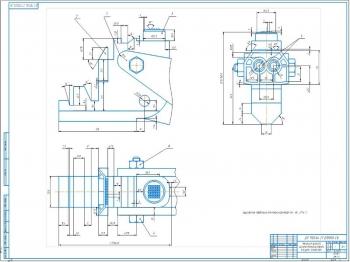 2.Механизм захвата А1