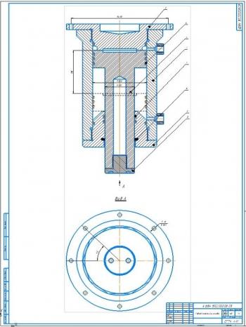 2.Гидравлический цилиндр в сборе А1