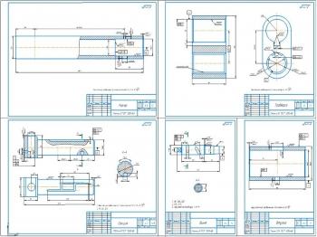 2.Рабочие чертежи деталей: корпус, траверса, секция, винт, втулка с указанием допусков, посадок и шероховатостей