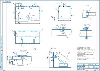 2.Сборочный чертеж бака А1