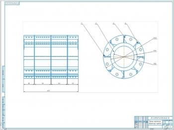 2.Ротор-питатель в сборе А1