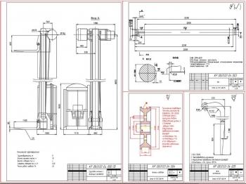 2.Грузовая колонна с вилочным захватом А1