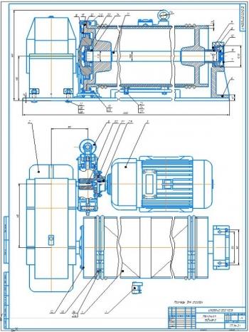 Проектные чертежи мостового крана с решетчатыми фермами грузоподъемностью 20000 кг