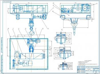 Проектирование конструкции электрического мостового крана общего грузоподъемностью 20 т